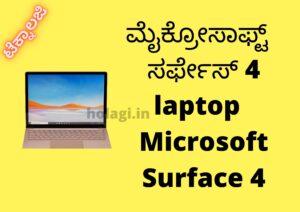 Microsoft Surface 4 Laptop