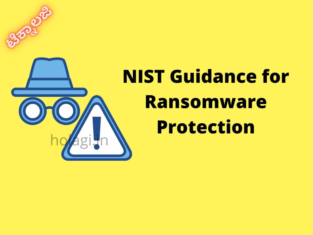NIST Guidance