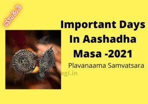 Important Days in Aashadha Maasa 2021
