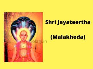 Shri Jayateertha