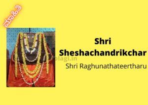 Sheshachandrikachar