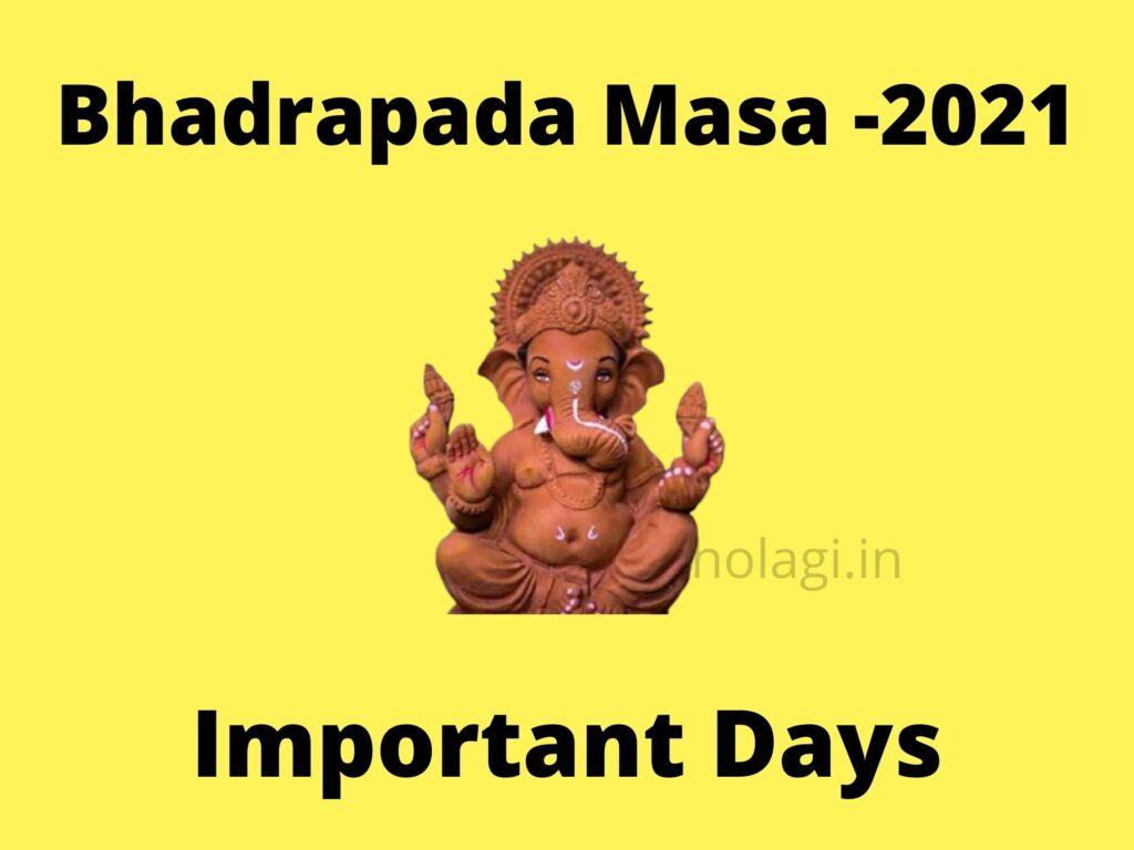 Important Days in Bhadrapada Masa