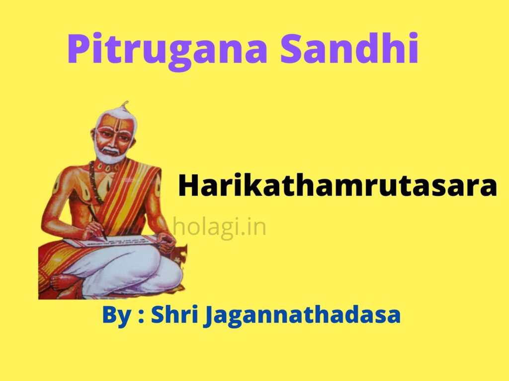 Pitruganasandhi-English